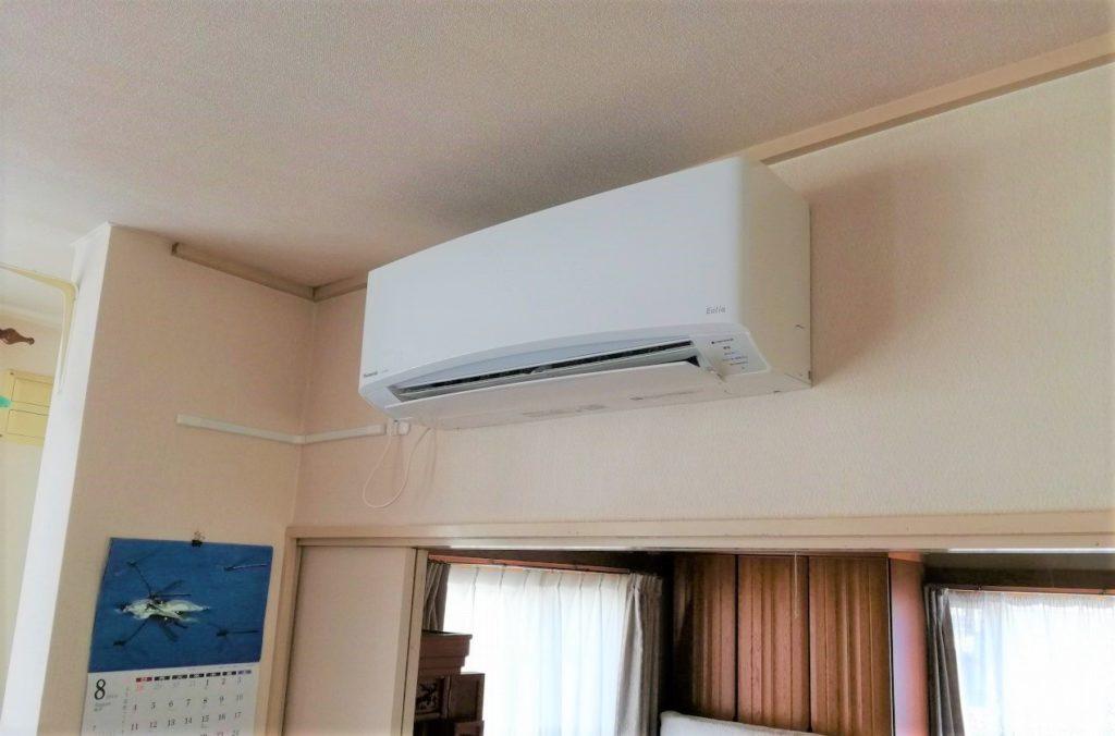 エアコンの設置